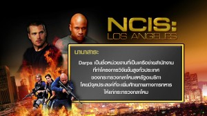 NCIS-LA_EP5.mp4_000012320