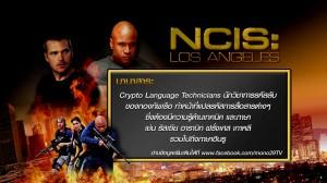 TRIVIA_NCIS LA_EP11 B1_0022.mpg_000004100