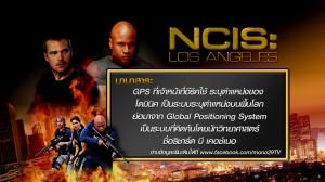 TRIVIA_NCIS LA_EP13 B1_10-06-57_0021.mp4_000003520