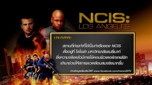 TRIVIA_NCIS LA_EP15 B1_17-06-57_0019.mp4_000004600