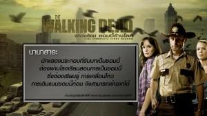 TRIVIA_WALKING DEAD_EP1 B1_14-06-57_0020.mp4_000005120