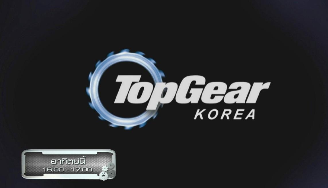 top gear_2