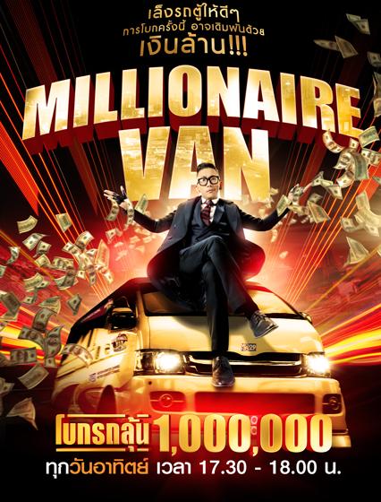 MILIONAIR VAN-app