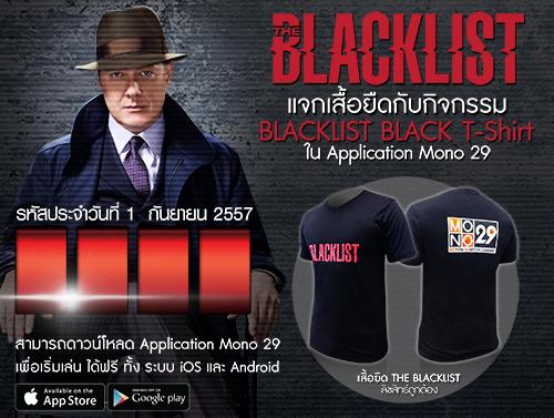 T-Shirt Blacklist-FBBB