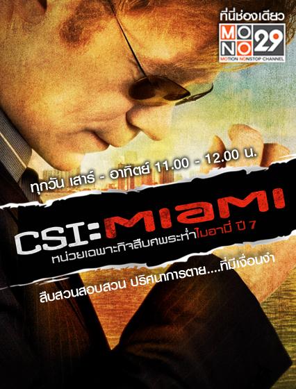 CSI Miami 7-APP