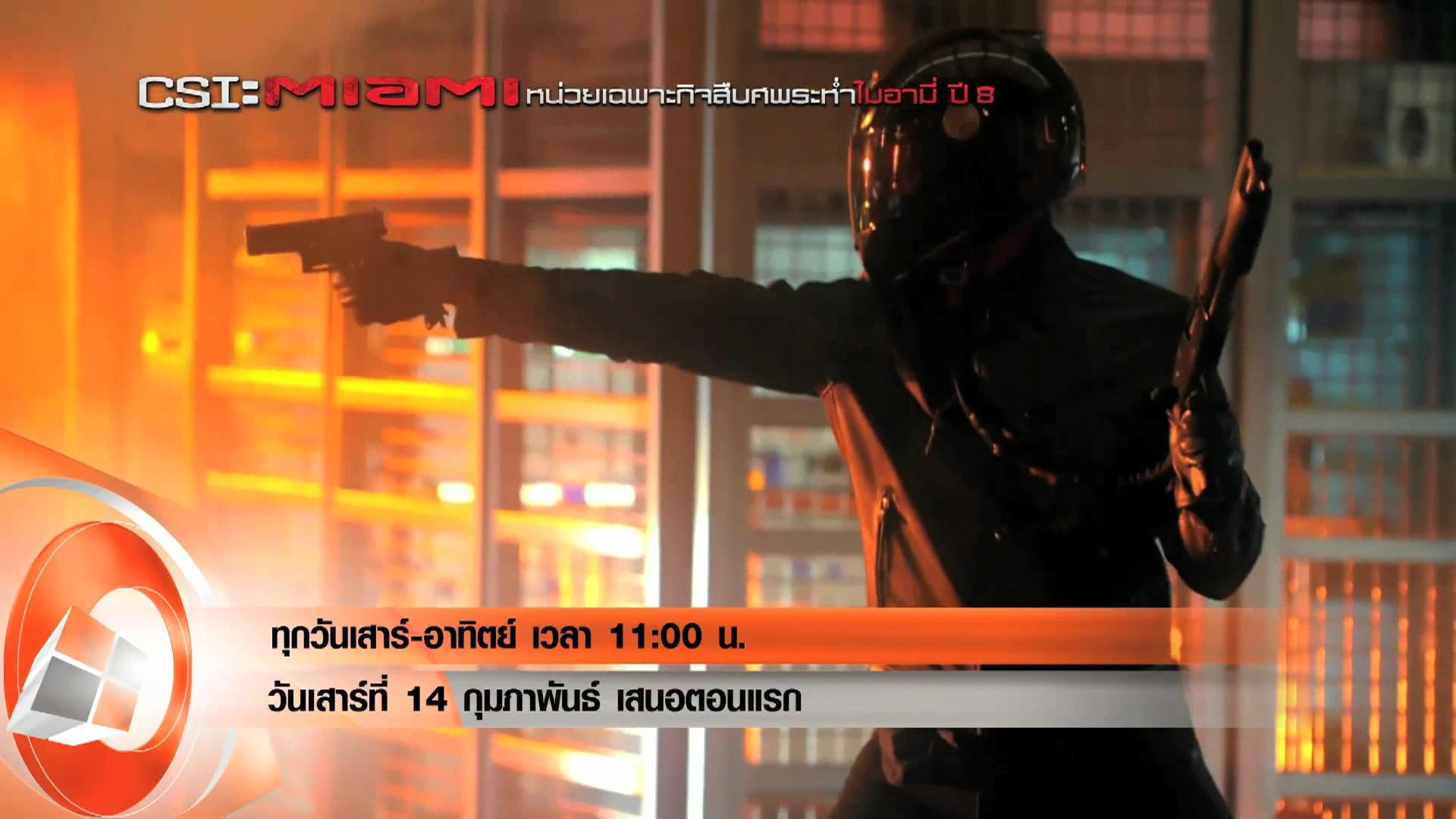 Promo_On580214(SATtoSUN)_CSI(Miami)(S08)_(EP01to02-Firstrun)_0100.mp4_000027628