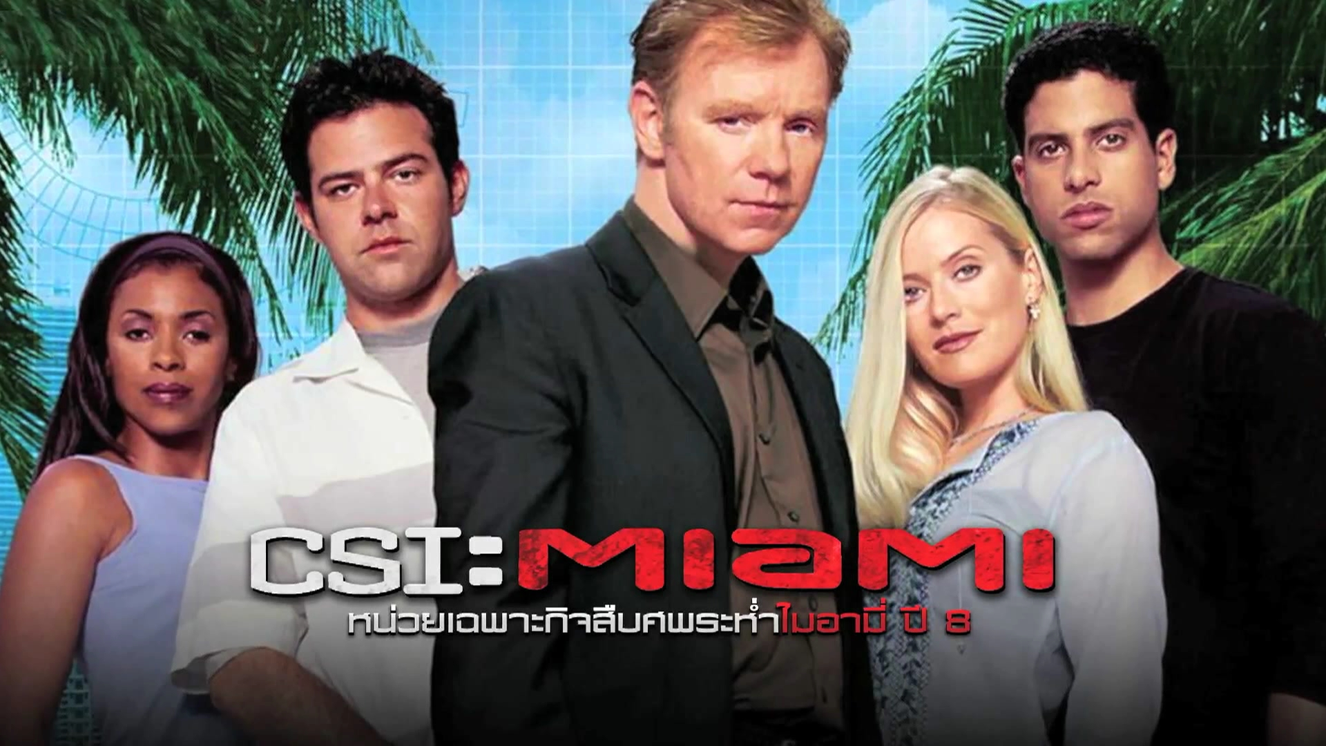 Promo_On580214(SATtoSUN)_CSI(Miami)(S08)_(EP01to02-Firstrun)_0100.mp4_000031596