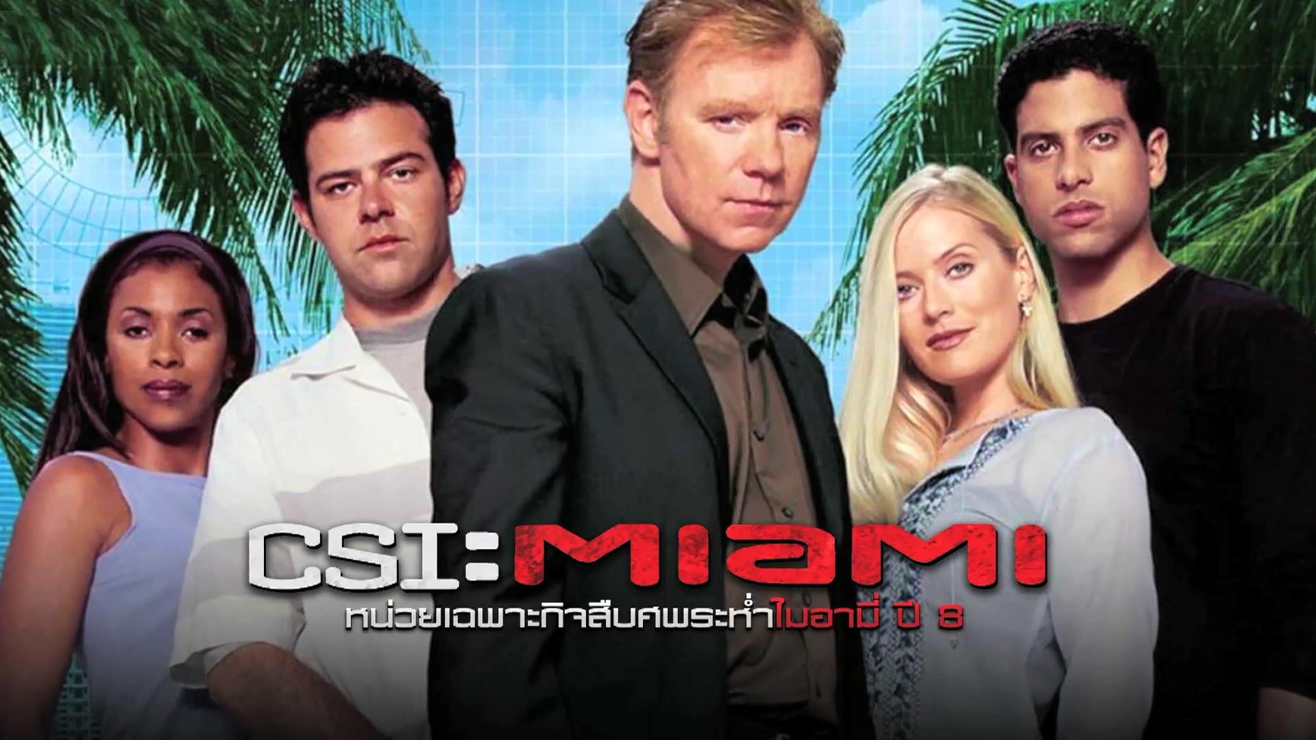 Promo_On580214(SATtoSUN)_CSI(Miami)(S08)_(EP01to02-Firstrun)_0100.mp4_000031596