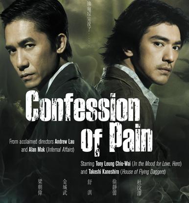 2-CONFESSION