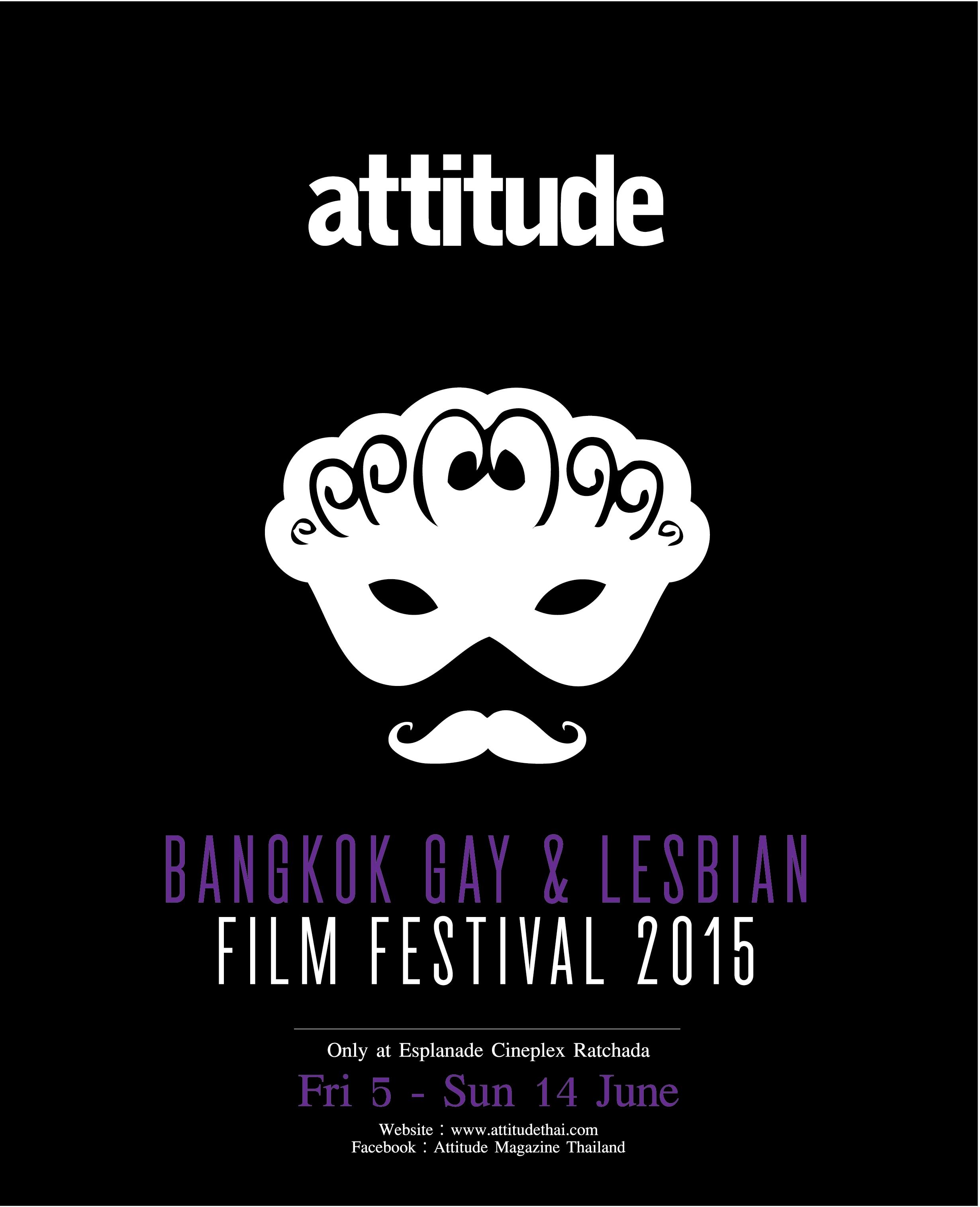 Poster-Gay-Lesbian-Film-Fest_01
