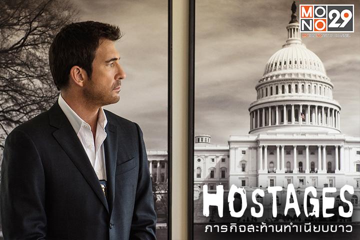 Hostage3