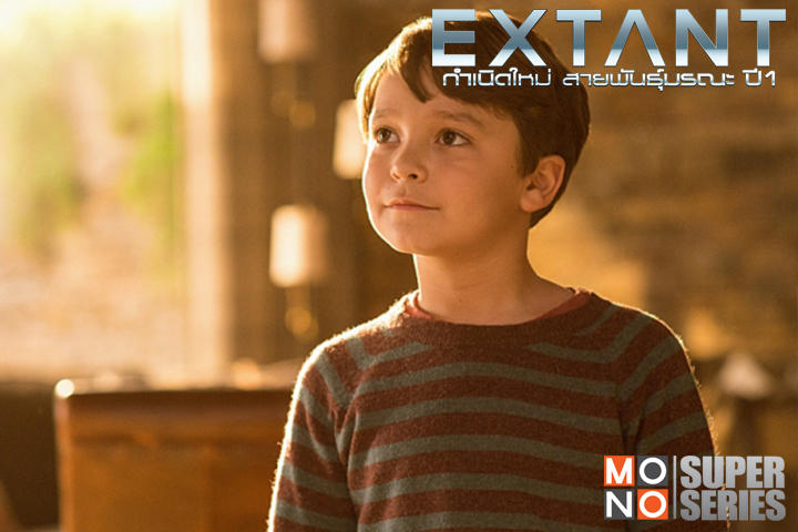 อีธาน ใน Extant กำเนิดใหม่ สายพันธุ์มรณะ