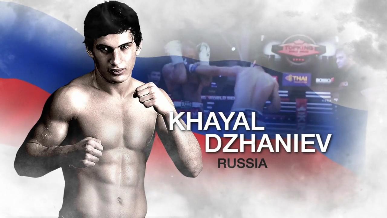 Khayal Dzhaniev (คายาล ดีซานิเยฟ)