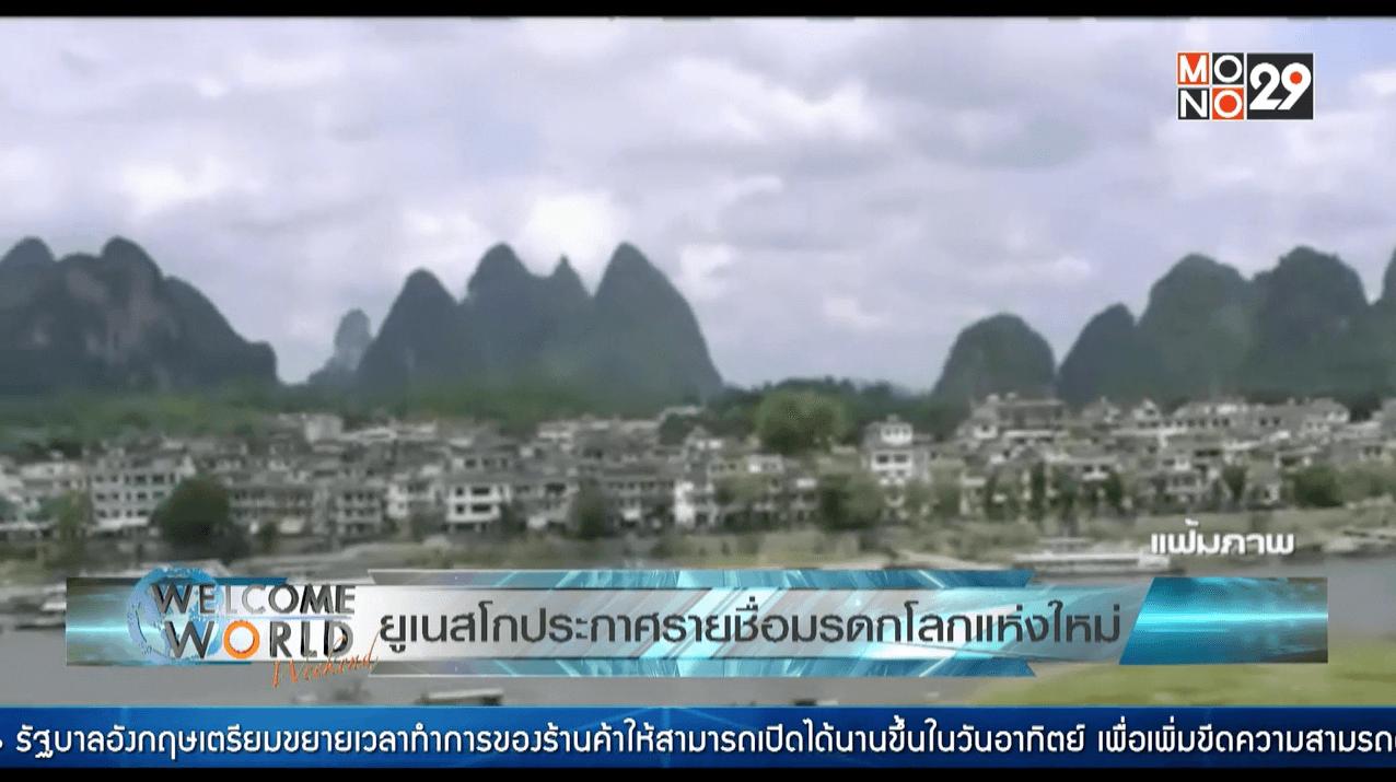 Screen Shot 2558-07-11 at 3.52.05 PM
