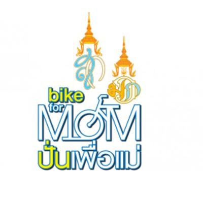 bikeformomlogob