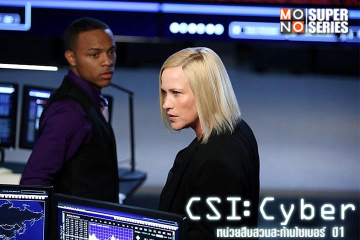 Cyber_2