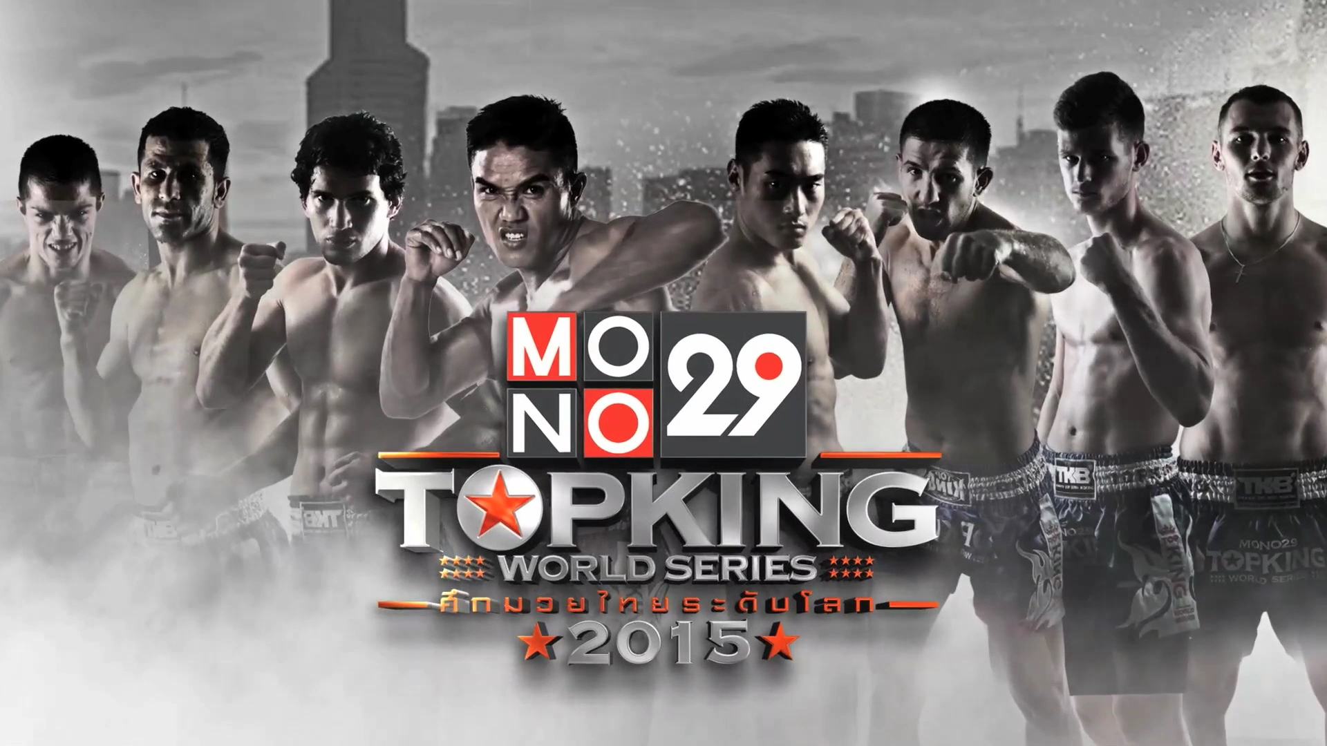 2CH_Promo_On580930(WED)_TopkingWorldSeries_SaNam3_0030_Sponsor.mp4_000028012
