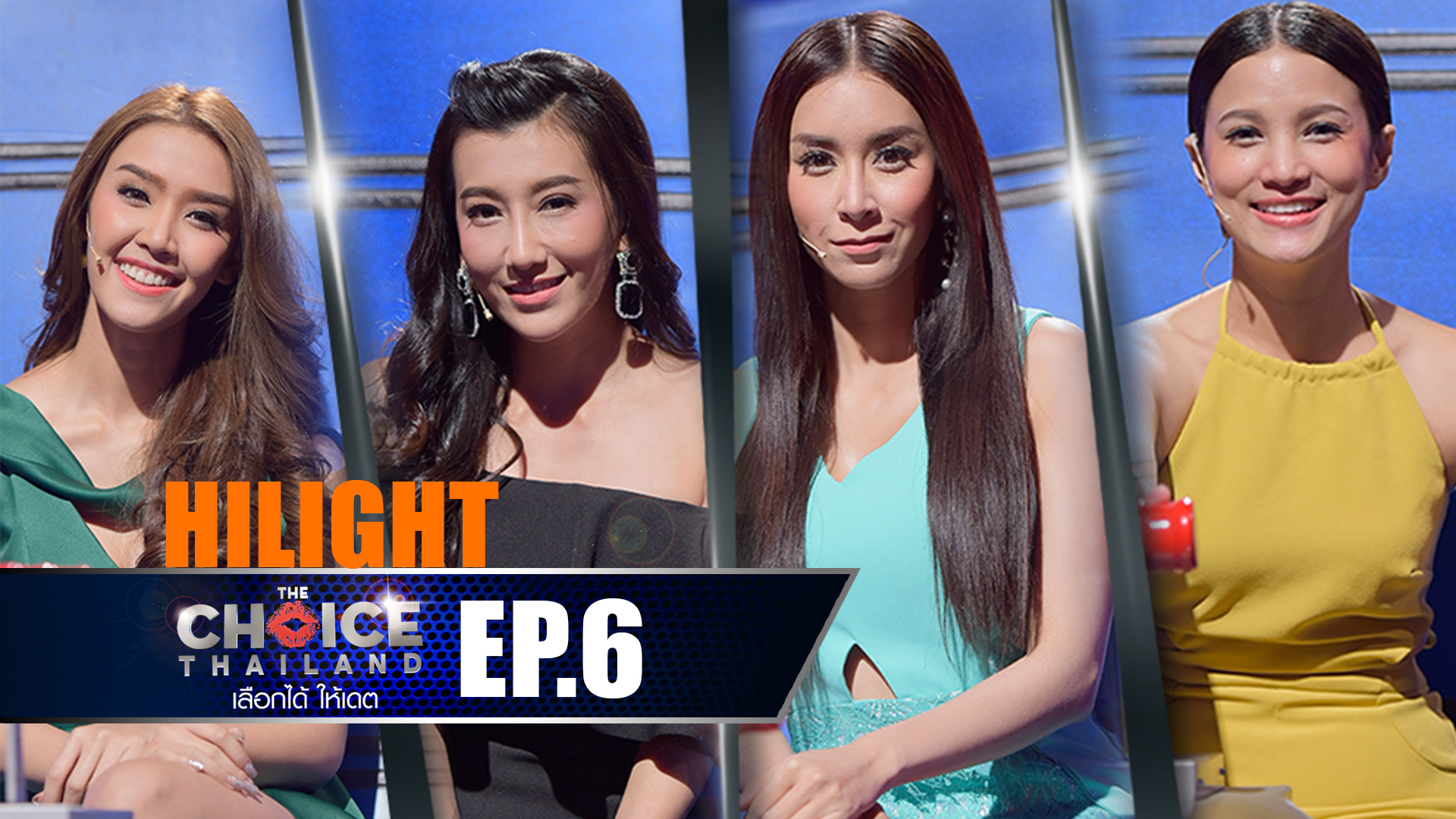 TheChoice_EP6