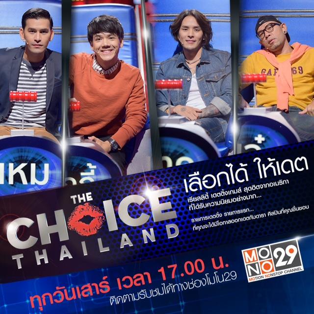 The Choice Thailand