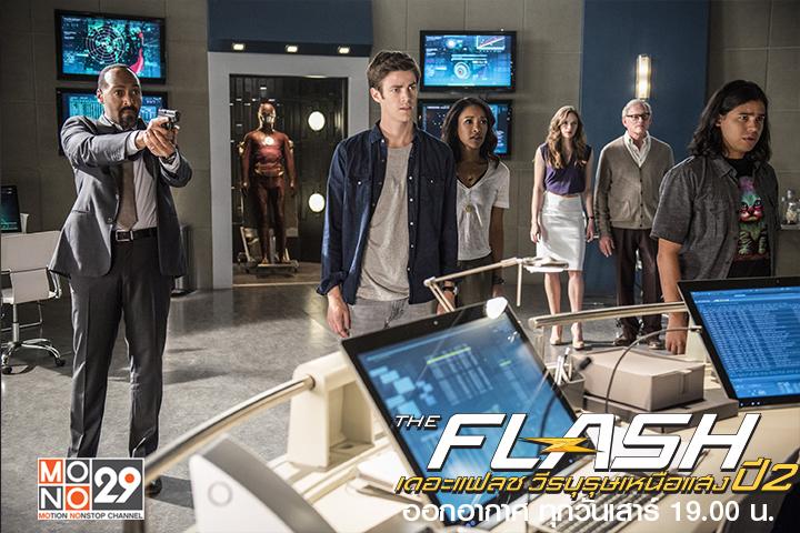 The Flash วีรบุรุษเหนือแสง ปี2