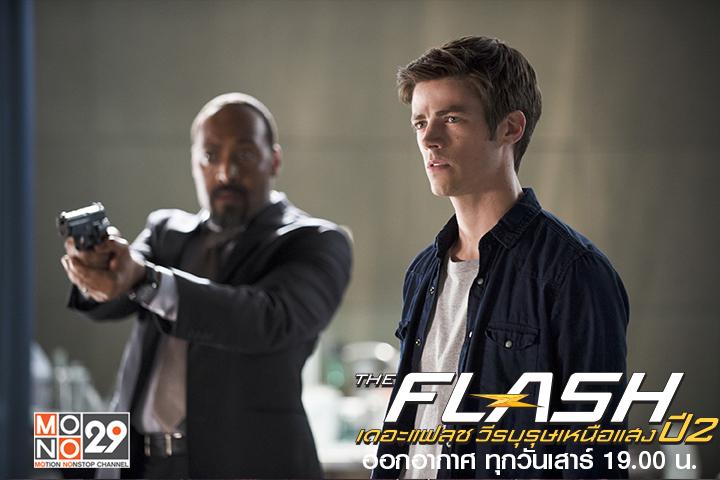 The Flash วีรบุรุษเหนือแสง ปี2 เ