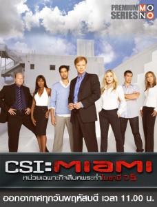 CSI miami S5