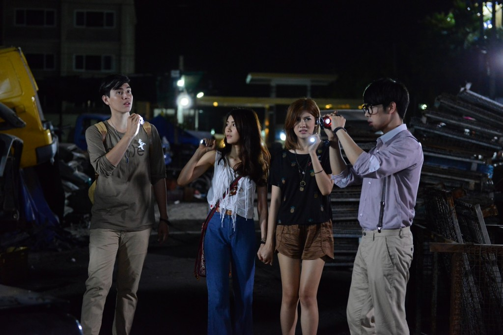 09.Project X
