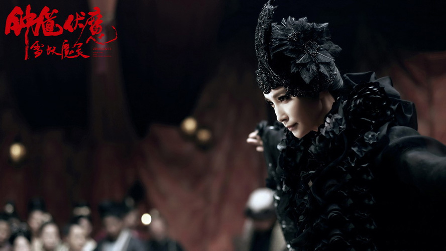 Zhong Kui: Snow Girl and The Dark Crystal จงขุย ศึกเทพฤทธิ์ ...