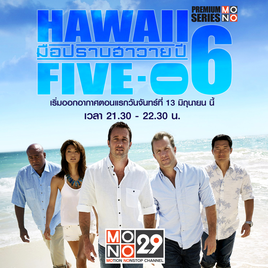 IG1-Hawaii five o S6