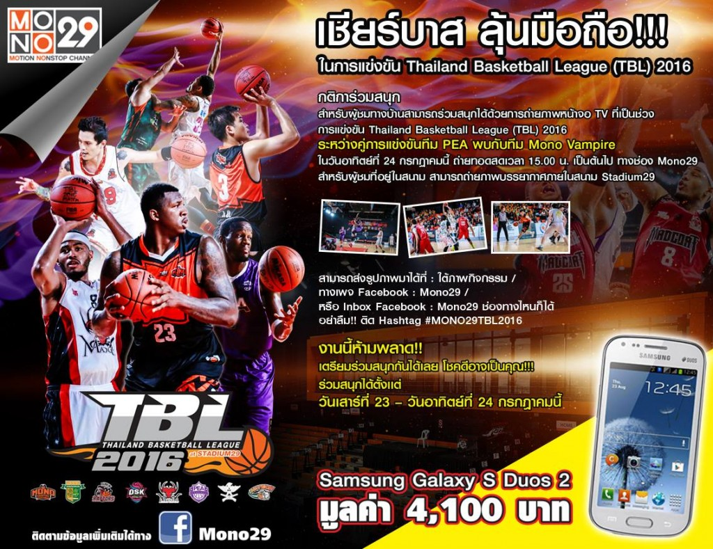 Basketballl 2