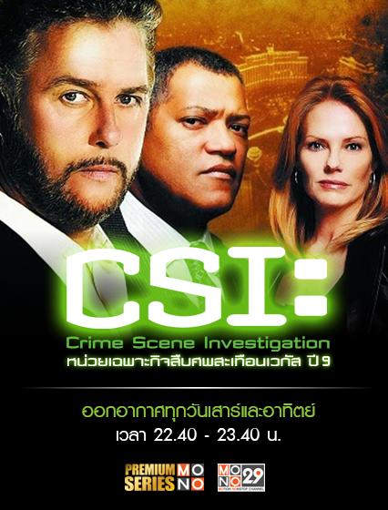 APP-CSI VEGAS 9
