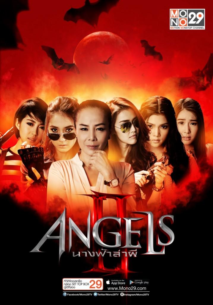 ANGEL2m