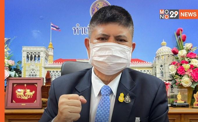 """""""แรมโบ้""""ซัด""""เพื่อไทย"""" กรณีสามกีบโพสต์หนุนทุนม็อบลงถนน ถ้าไม่ผิดอย่ากังวล ระบุไม่มีมูลฝอยหมาไม่ขี้"""