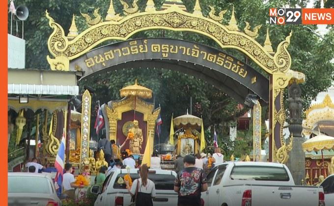 """""""เชียงใหม่"""" เตรียมเปิดรับนทท. ตามโครงการ """"Charming Chiang Mai"""" 1 ต.ค. นี้"""