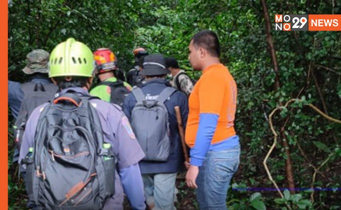 ระดมกำลังค้นหาคุณปู่วัย 85 หายในป่าท่ามกลางพายุกับช้างป่า