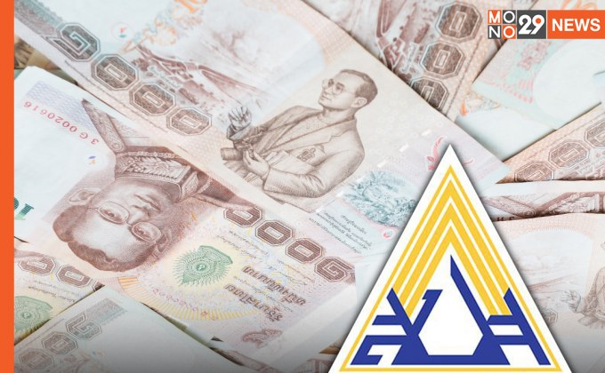 ครม. อนุมัติกรอบวงเงิน 15,027 ล้านบาท เยียวยานายจ้างและผู้ประกันตน ม. 33  ใน 9 ประเภทกิจการ 13 จังหวัดสีแดงเข้ม