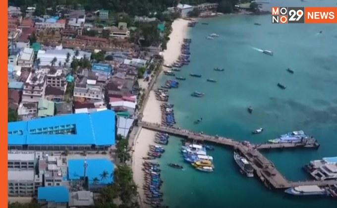 ประธานสภาอุตสาหกรรมท่องเที่ยว จ.กระบี่ ชี้ หลังพบผู้ติดเชื้อโควิดบนเกาะพีพี ส่งผลต่อความเชื่อมั่นของนทท.