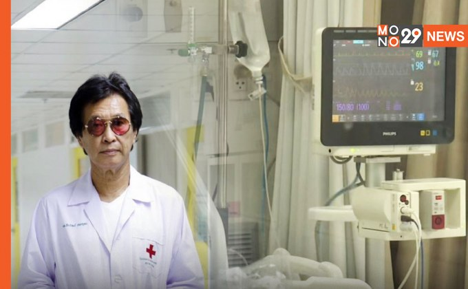 แพทย์เตือน! อย่าปล่อยให้ระบาดเงียบ หลังยอดผู้ป่วยอาการหนักน้อยลง – ยอดเสียชีวิตน้อยที่สุดในรอบ 20 วัน