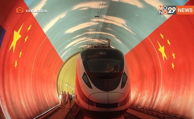 รถไฟหัวกระสุนเพื่อ 'ทางรถไฟจีน-ลาว' วิ่งทะยานถึงเวียงจันทน์
