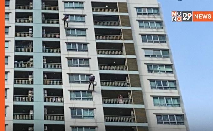 สาวตัดเชือกช่างทาสีตึกเผ่นหนีออกจากคอนโด ตำรวจแย้มหลักฐานแน่น