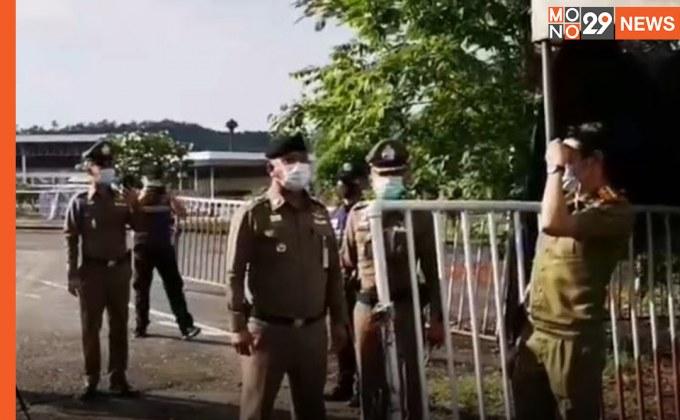 ทหารลาวจับ 7 คนไทย ไปเก็บเห็ดรุกล้ำแนวชายแดน จนท.เร่งช่วยเหลือ