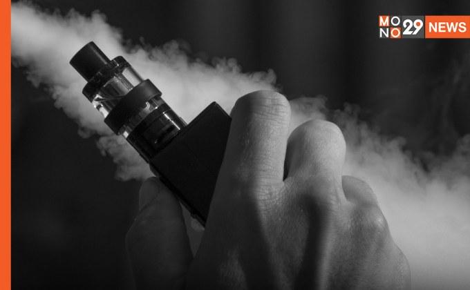 WHO เสนอรัฐควบคุมบุหรี่ไฟฟ้า-ห่วงทำลายสมองเยาวชน